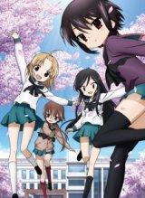Смотреть Канал А аниме онлайн на винкс ланд!