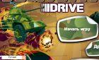 Игра на колесах Бомба и картинки винкс новых фей