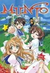 Мунто смотреть аниме онлайн на винкс ланд сайте!
