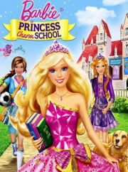 ����� �������� �������� �������� ������ (Barbie Princess Charm School)