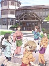 Азбука Цветов смотреть аниме онлайн для винкс клуба!
