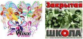 Winx CLUB ������� �� ������� �������� ����� �� ���