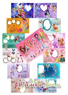Календарь винкс 2012 и рамки скачать бесплатно (winx calendar)