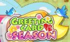 Создай новогоднею открытку игра и артики винкс!
