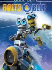 Роботы Болт и Блип смотреть мультфильм и винкс магазин